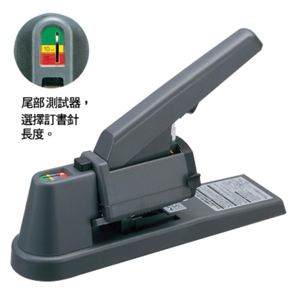 PLUS ST-050M 多功能三用釘書機