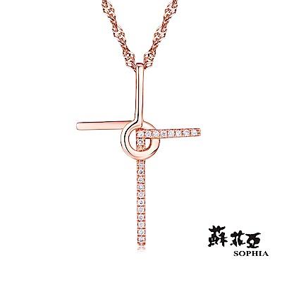 蘇菲亞SOPHIA 鑽鍊 - 十字架造型玫瑰金鑽鍊