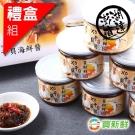 買新鮮 澎湖XO干貝海鮮醬6罐(250g/罐)