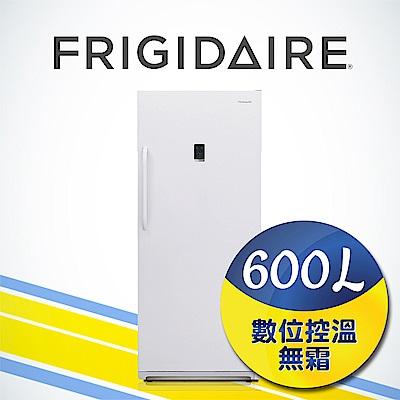Frigidaire 富及第 600L立式無霜冷凍櫃 福利品贈基本安裝