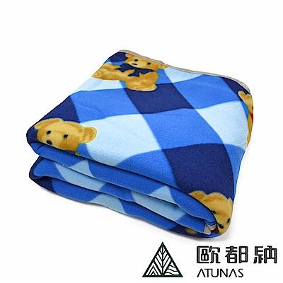 【ATUNAS 歐都納】萬用保暖露營用毛毯/被毯/冷氣毯/車用毯 5232K小熊菱格