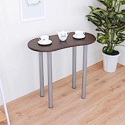 頂堅 書桌/電腦桌/餐桌/休閒桌-寬80x高75cm-三色