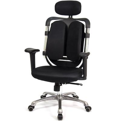 aaronation 愛倫國度 雙背式辦公電腦椅