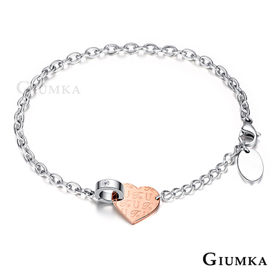 GIUMKA Love To U 愛心手鍊 珠寶白鋼-玫瑰金