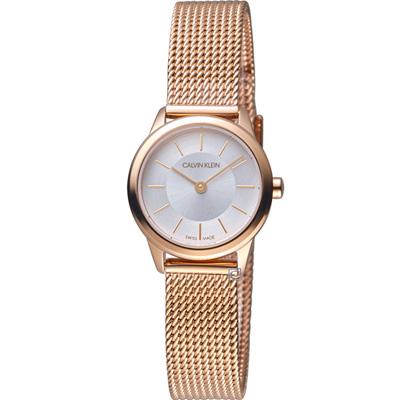 Calvin Klein ck 極簡米蘭帶腕錶(K3M23626)白x玫瑰金/24mm