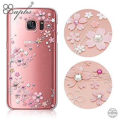 apbs Samsung S6&S6edge 施華洛世奇彩鑽手機殼-天籟...