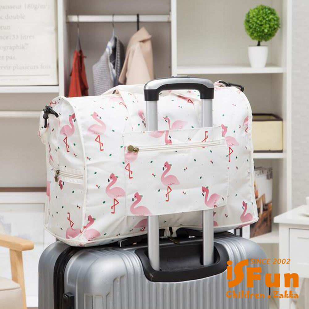 iSFun 童話夢遊 旅行防水多功能行李箱杆包 2色可選