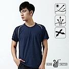 【遊遍天下】台灣製中性款透氣圓領吸濕排汗機能衫S0707丈青