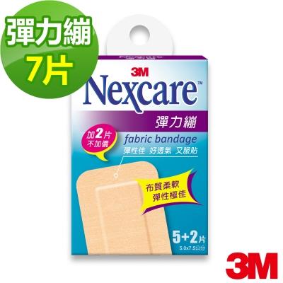 3M OK繃 - Nexcare 彈力繃 7片包