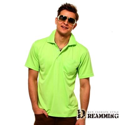 Dreamming 涼爽3M素面短袖POLO衫-共二色