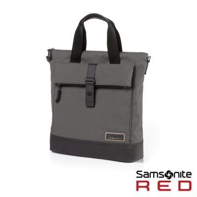 Samsonite-RED-GLEHN休閒折疊翻蓋筆電手拿包12-5吋-卡其綠
