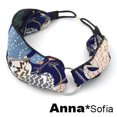 AnnaSofia-側空圈環和風布質-超寬彈性髮帶-藍繪圖騰系