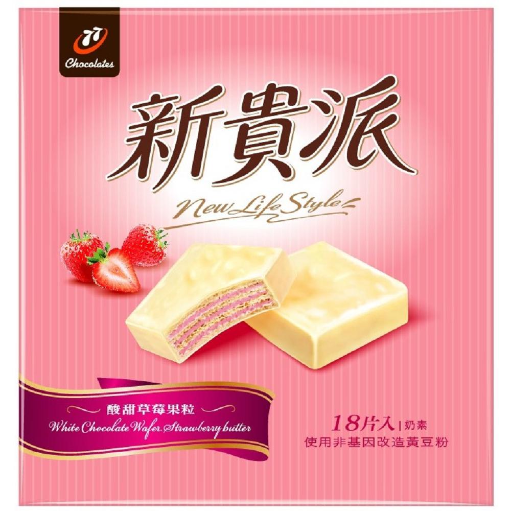 77 新貴派巧克力-草莓口味(18入)
