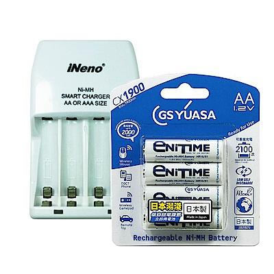 GS Yuasa低自放鎳氫充電電池2000mAh 3號4入+四插槽充電器