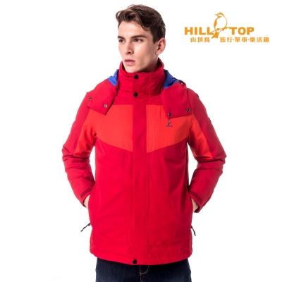 【hilltop山頂鳥】男款防水2合1蓄熱羽絨外套F22MV3辣紅/冬紅