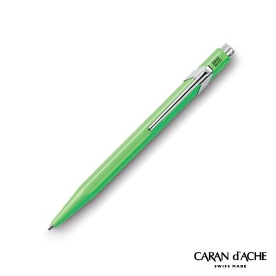 CARAN dACHE 卡達 - Office│line 849系列 螢光綠 原子筆