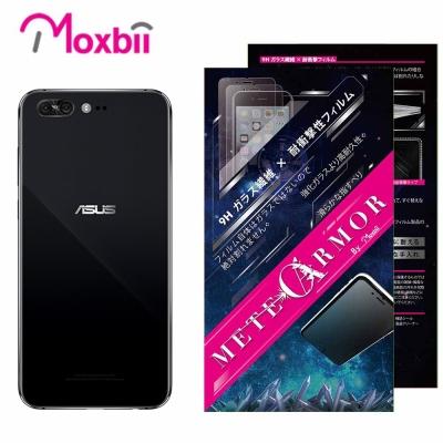 Moxbii-ASUS-ZenFone-4-Pro