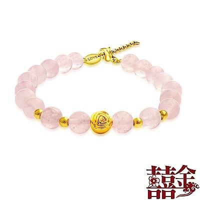 囍金 魅力四射 999千足黃金招桃花粉水晶手鍊