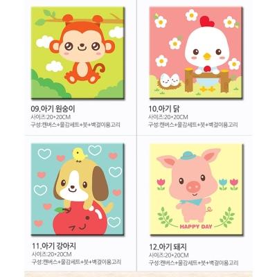 LOVIN 超萌韓版數字油畫 可愛動物系列(09-12) 4幅 20X20