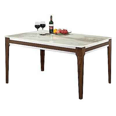 品家居 法拉特4.5尺大理石面餐桌-150x90x77.5cm免組