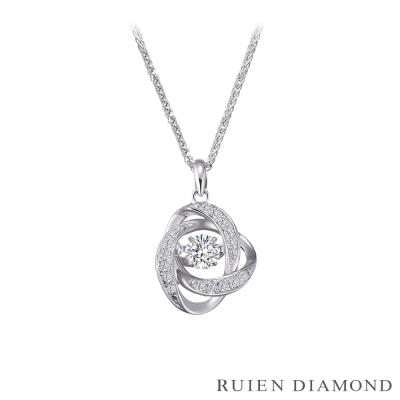 RUIEN DIAMOND 10分跳舞鑽石 花戀系列 18K白金 鑽石項墜