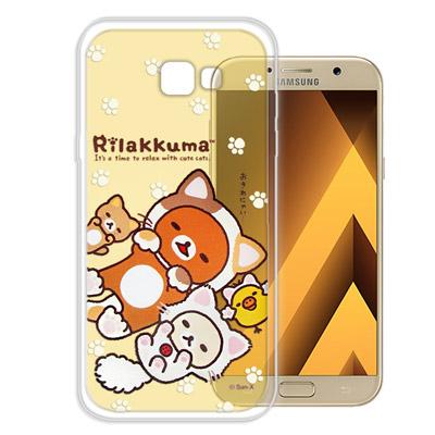 日本授權正版 拉拉熊 Samsung Galaxy A7(2017) 變裝手機殼...