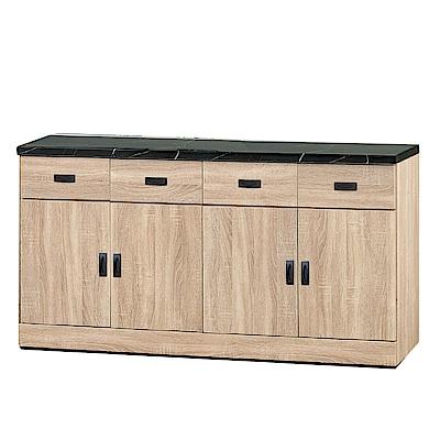 品家居 諾美5.3尺石面餐櫃下座-160.2x43x91cm免組