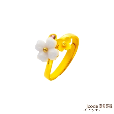 J'code真愛密碼 純淨幸福黃金/白瑪瑙戒指