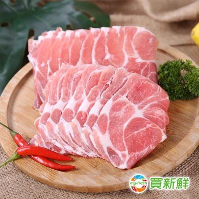 買新鮮-西班牙鮮嫩梅花豬肉片24包組(200g±5%/含袋重)