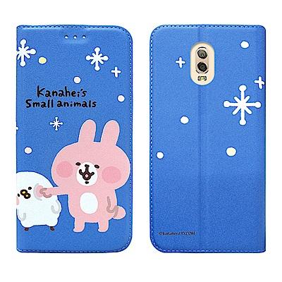 卡娜赫拉 Samsung Galaxy J7+/J7 Plus 彩繪磁力皮套(戳...