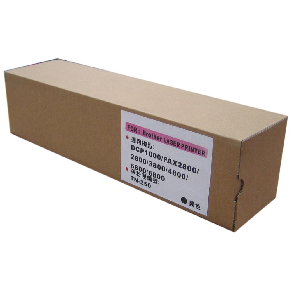 EZTEK BROTHER TN-250 環保碳粉匣