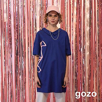 gozo 幾何線圖形條襯衫領洋裝(二色)