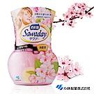日本小林製藥香花蕾液體芳香劑 - 日本櫻花350ml (快速到貨)