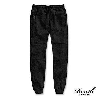 ROUSH 高磅數側邊防水拉鍊縮口棉褲 (3色)