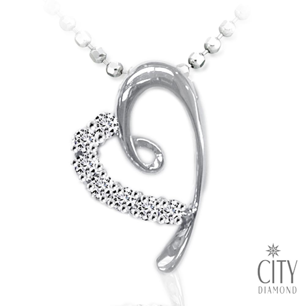 City Diamond『巴黎之心』15分鑽石項鍊