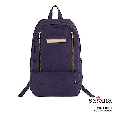 satana - Soldier 輕旅行後背包 - 紫色