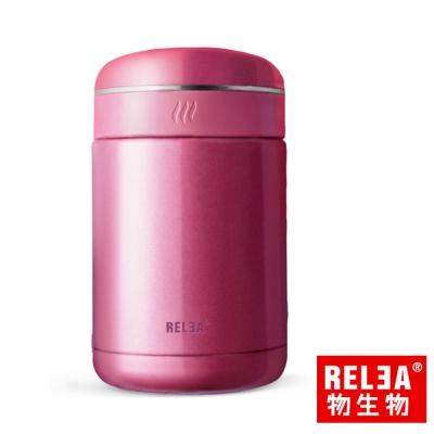 香港RELEA物生物 魔仙煲304不鏽鋼雙層真空燜燒罐540ml附提袋(紫)