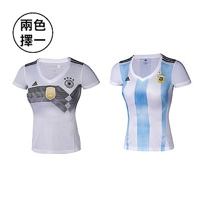 ADIDAS 世足賽國家隊上衣 阿根廷/德國 兩款擇一