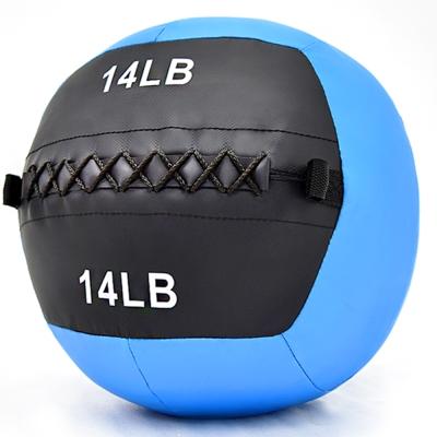 重力14LB磅軟式藥球