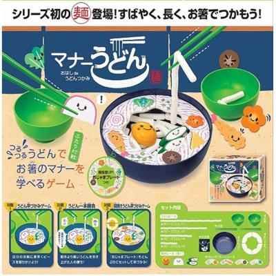 日本 EyeUp 烏龍麵套餐