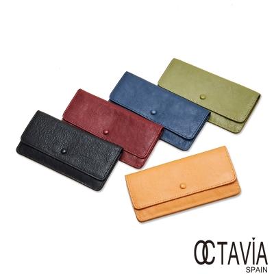 OCTAVIA - 純真的 極簡扁方壓扣長夾 - 五色可選