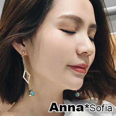【2件399】AnnaSofia 砂菱墬圓松石 夾式耳環耳夾(金系)