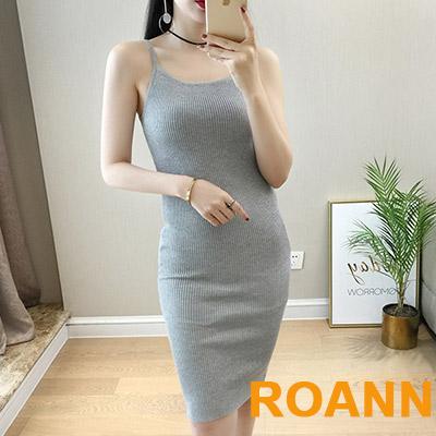 細肩坑條針織包臀洋裝 (共二色)-ROANN