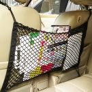 [快]車之語多用途椅背車內置物網-1入