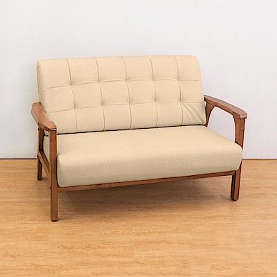 Bernice-森克實木貓抓皮沙發雙人椅/二人座(柚木色)(四色可選)