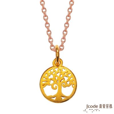 J'code真愛密碼 雙魚座守護-生命之樹黃金墜子 送項鍊