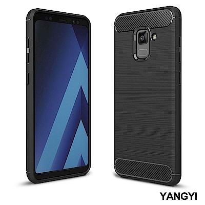 揚邑 Samsung Galaxy A8+ 2018碳纖維拉絲紋軟殼散熱防震抗摔...