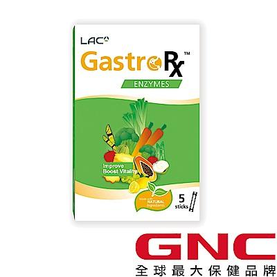 GNC健安喜 體內環保 LAC蔬果酵素精華 輕巧組 (5包入/盒)