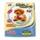 日本Pet village 誘導劑AG+銀離子除臭尿布墊 50片入 product thumbnail 1