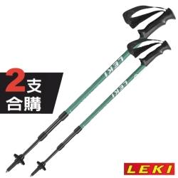 【德國 LEKI】《2支合購!》Eagle 超輕量鋁合金三節式登山杖